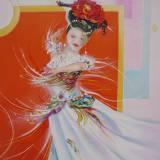 Danseuse du Levant